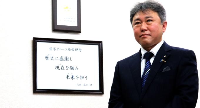 代表取締役社長 靏田 建一